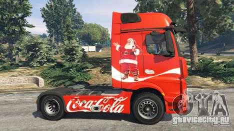 Mercedes-Benz Actros Euro 6 [Coca-Cola] для GTA 5 вид слева