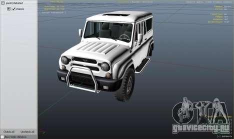 УАЗ 3159 Porpoising для GTA 5 колесо и покрышка