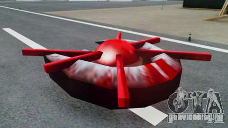 Alien Ship Red-Gray для GTA San Andreas вид сзади слева