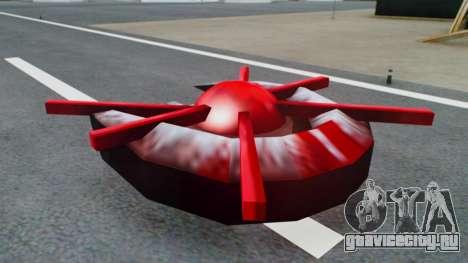Alien Ship Red-Gray для GTA San Andreas вид сзади слева