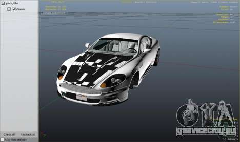 Aston Martin DBS для GTA 5 вид сзади справа