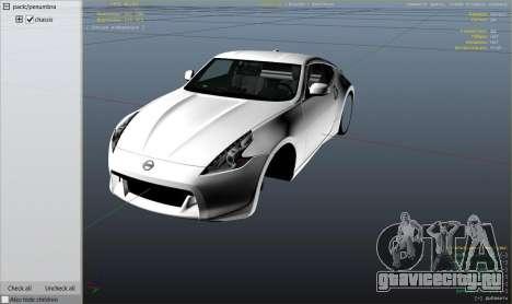 Nissan 370z v2.0 для GTA 5 вид справа