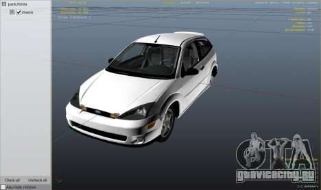 Ford Focus SVT MK1 v1.1 для GTA 5 вид справа