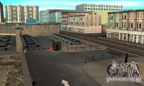 Оживление автошколы в Сан-Фиерро для GTA San Andreas