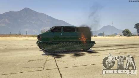 Police Transporter Tracked для GTA 5 вид сзади справа