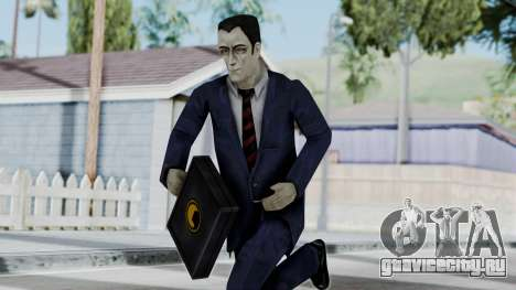 GMAN v1 from Half Life для GTA San Andreas