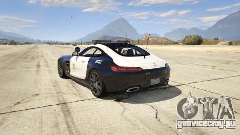 LAPD Mercedes-Benz AMG GT 2016 для GTA 5