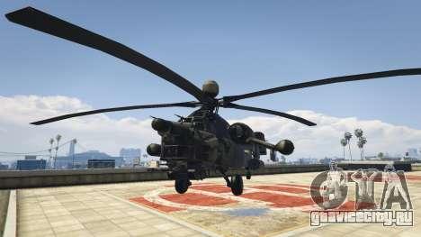 Ми-28 Ночной охотник для GTA 5