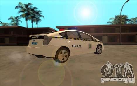Toyota Prius Полиция Украины для GTA San Andreas вид сзади