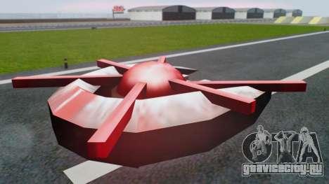 Alien Ship Red-Gray для GTA San Andreas вид слева