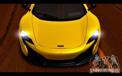 McLaren 650S Coupe для GTA San Andreas вид снизу