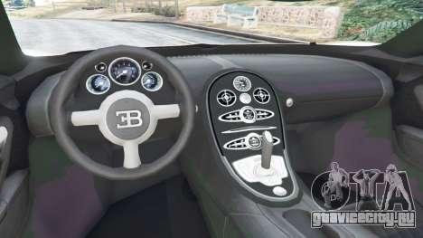 Bugatti Veyron Grand Sport Vitesse для GTA 5 вид сзади справа