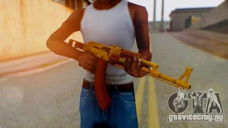 GTA 5 Assault Rifle Luxury Camo для GTA San Andreas