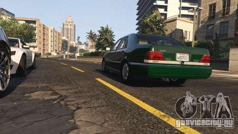 Mercedes-Benz S600 v1.1 для GTA 5