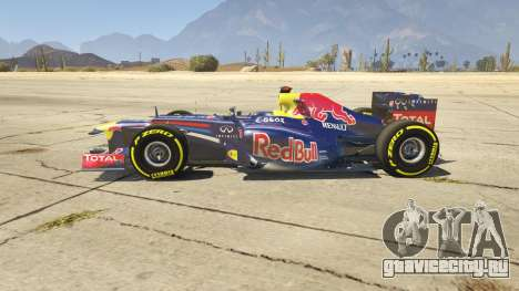Red Bull F1 v2 redux для GTA 5 вид слева