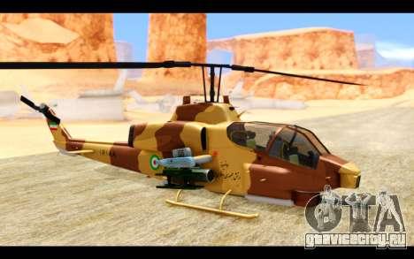 AH-1W IRIAF SuperCobra для GTA San Andreas