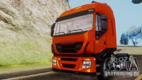 Iveco Stralis HI-WAY для GTA San Andreas вид справа