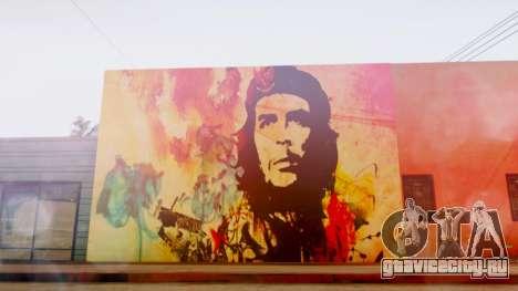Che Guevara Grove Street для GTA San Andreas