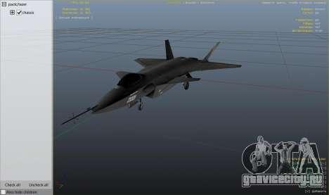 Chengdu J-20 для GTA 5 шестой скриншот