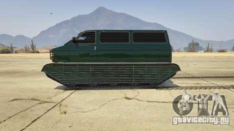 Police Transporter Tracked для GTA 5 вид слева