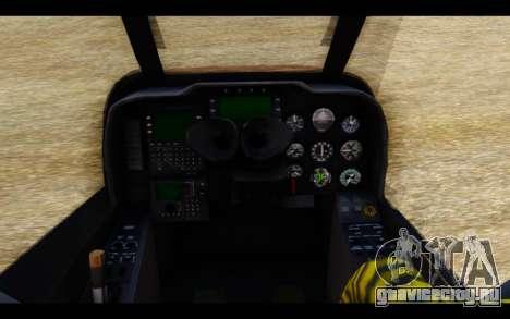 AH-1W IRIAF SuperCobra для GTA San Andreas вид справа
