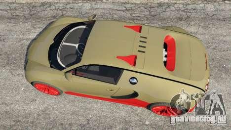 Bugatti Veyron Super Sport для GTA 5 вид сзади