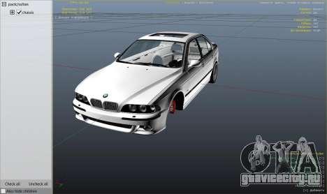 BMW M5 E39 1.1 для GTA 5 вид справа