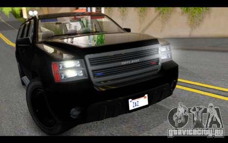 GTA 5 Declasse Granger FIB IVF для GTA San Andreas вид сзади