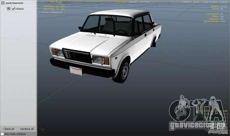 ВАЗ-2107 Lada Riva v1.2 для GTA 5 вид сзади