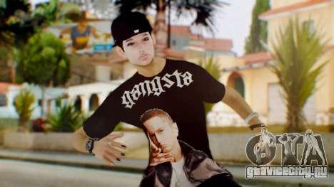 Skin Swagger Sasuke Uchiha для GTA San Andreas