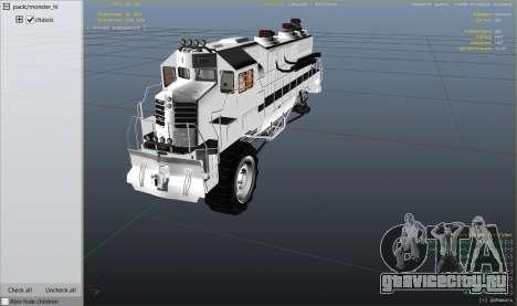 Monster Train для GTA 5 колесо и покрышка