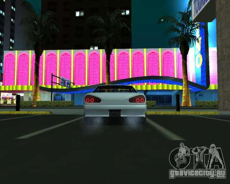 Elegy C35 для GTA San Andreas вид сзади