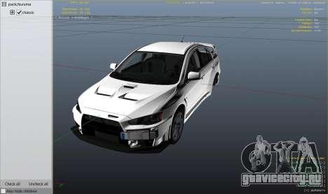 Mitsubishi Lancer Evolution X FQ-400 v2 для GTA 5
