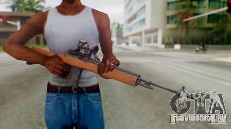 Arma2 M14 Assault Rifle для GTA San Andreas третий скриншот
