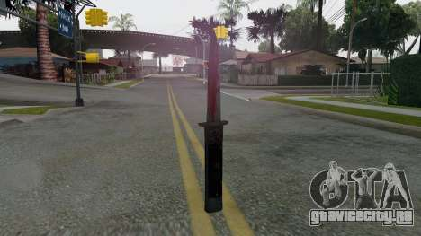 GTA 5 Switchblade для GTA San Andreas