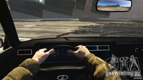 ВАЗ-2107 Lada Riva v1.2 для GTA 5