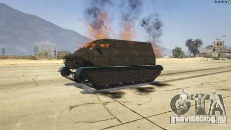 Police Transporter Tracked для GTA 5 вид сзади