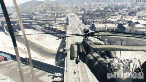 Ми-28 Ночной охотник для GTA 5 пятый скриншот