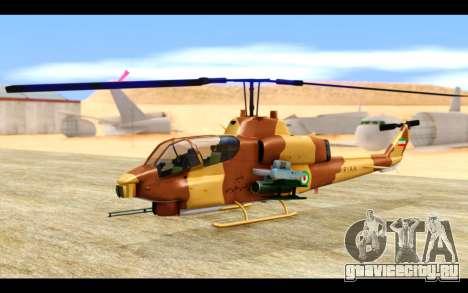 AH-1W IRIAF SuperCobra для GTA San Andreas вид слева
