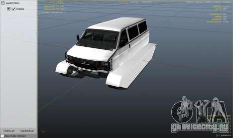 Police Transporter Tracked для GTA 5 вид справа
