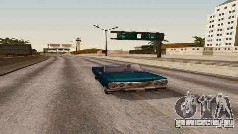ENB by Robert v8.4 для GTA San Andreas третий скриншот