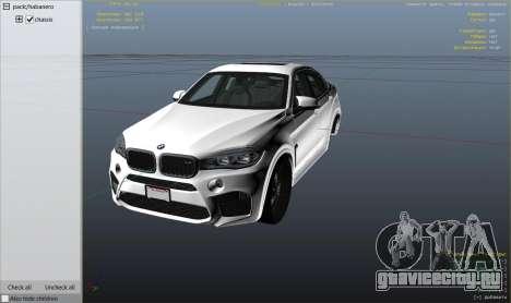 BMW X6M F16 Final для GTA 5 вид справа