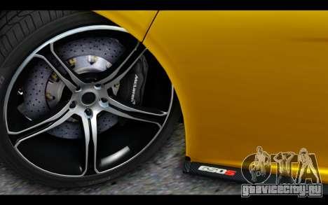 McLaren 650S Coupe для GTA San Andreas вид изнутри