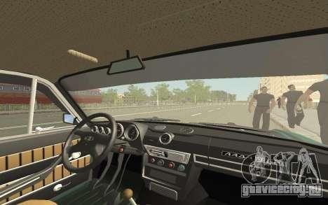 ВАЗ 2103 Спорт-тюнинг для GTA San Andreas вид снизу
