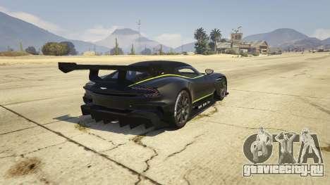 Aston Martin Vulcan v1.0 для GTA 5