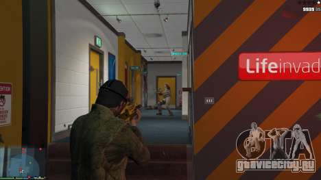 The Lifeinvader Heist для GTA 5 пятый скриншот