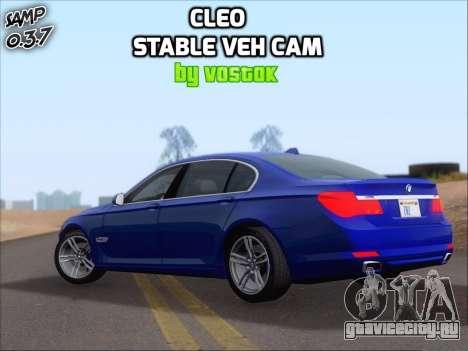 StableVehCam для GTA San Andreas