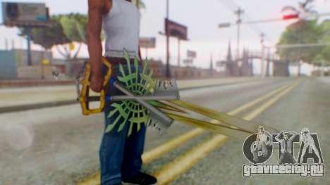 KHBBSFM - X-Blade для GTA San Andreas