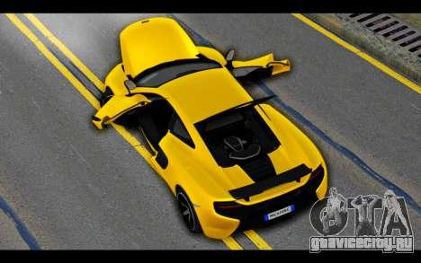McLaren 650S Coupe для GTA San Andreas