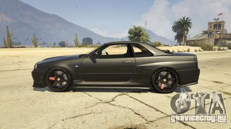 Nissan Skyline GTR R34 для GTA 5